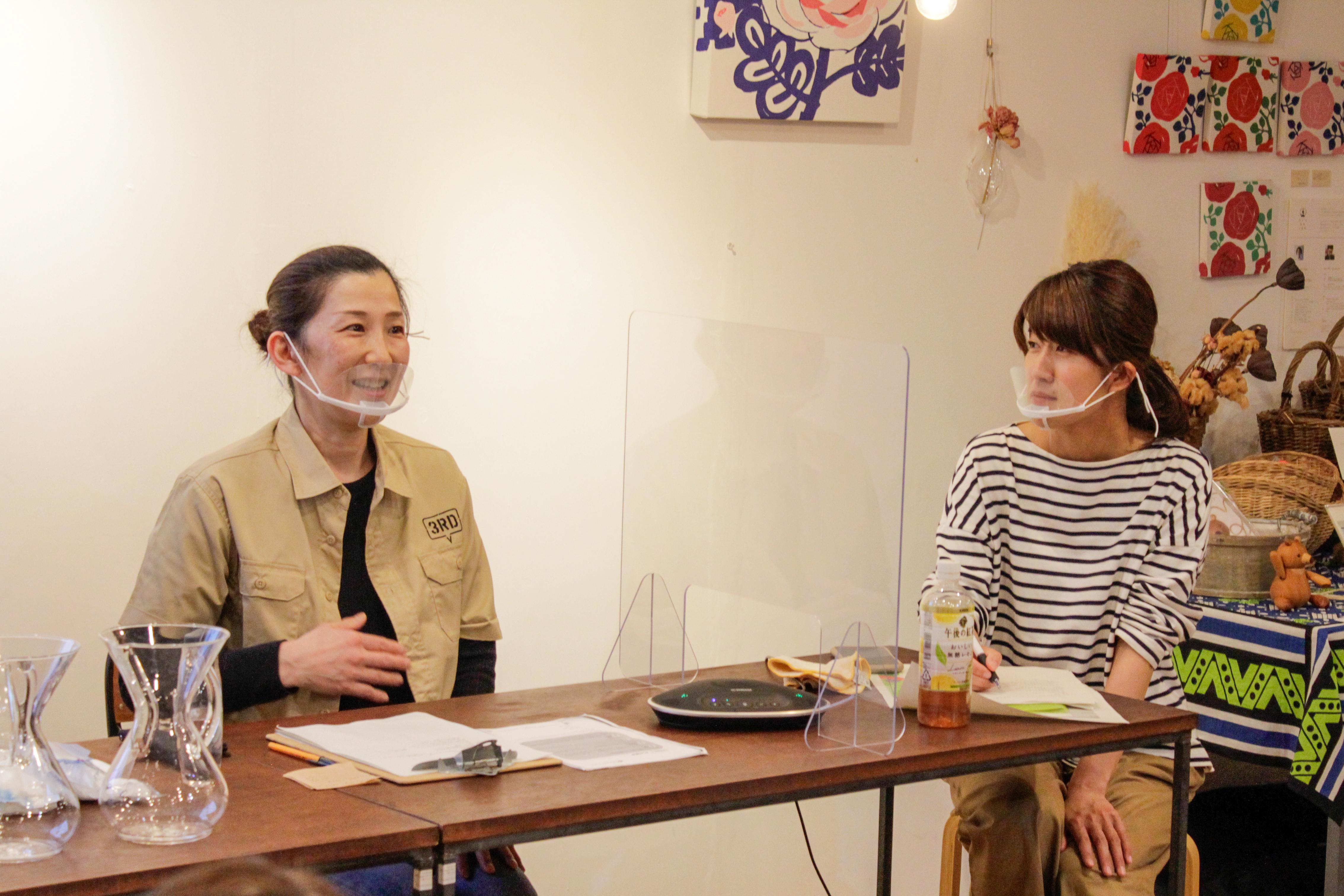 ぽんぽこTALK 関愛さん(3RD CAFE & MORE)と中野市地域おこし協力隊榎本さん